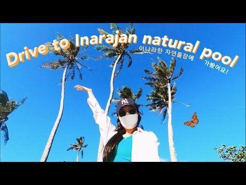 2021년-괌-현지-상황-출처-coco-r-유투브